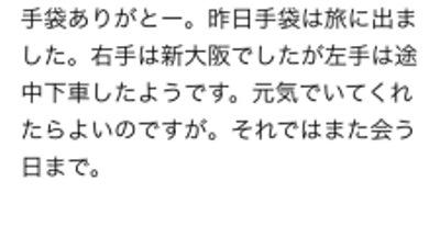 teshima3.jpg