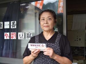 佐々木豆腐の女将さん