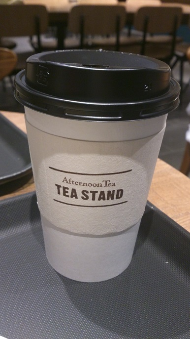 TEA STAND2