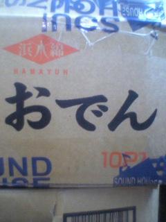 20061112_211997.JPG