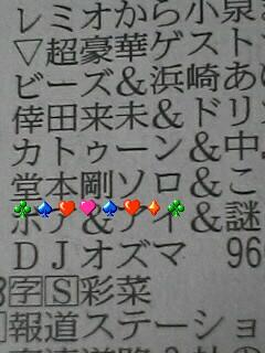 20060331_58091.jpg