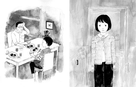 「ゆいはぼくのお姉ちゃん」挿絵1