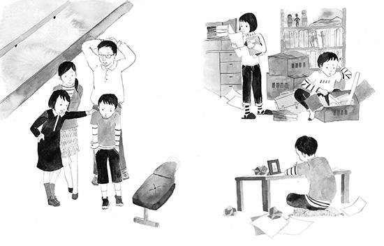 「ゆいはぼくのお姉ちゃん」挿絵5