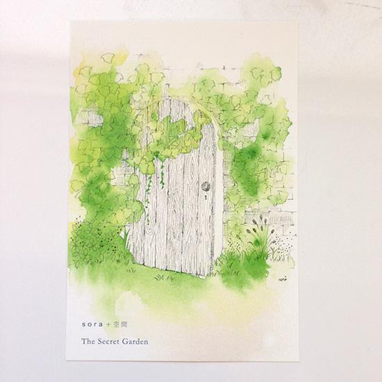 [The Secret Garden] DM