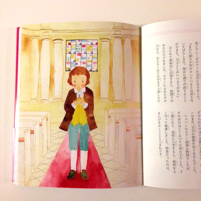 ショパン2 教科書に出てくる音楽家の伝記(講談社)