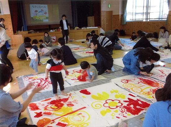 星園幼稚園WS01