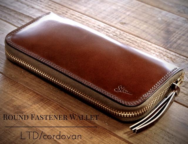 レーデルオガワコードバンの財布(ラウンドファスナーウォレット)