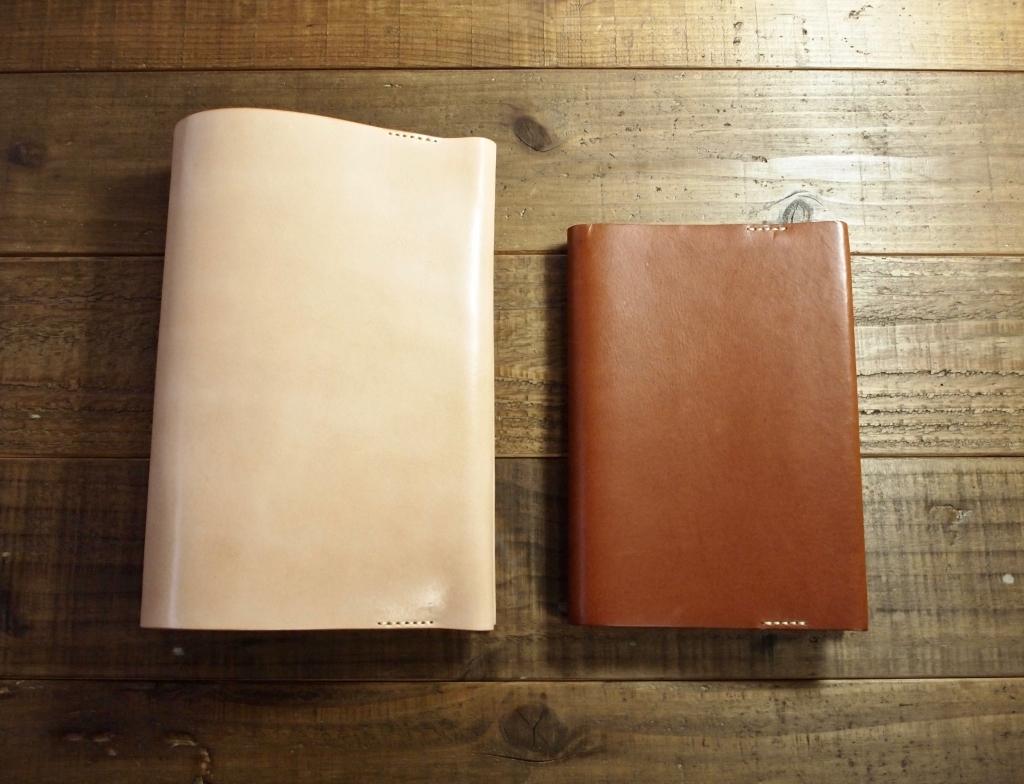 レザー(革製)ブックカバー四六判