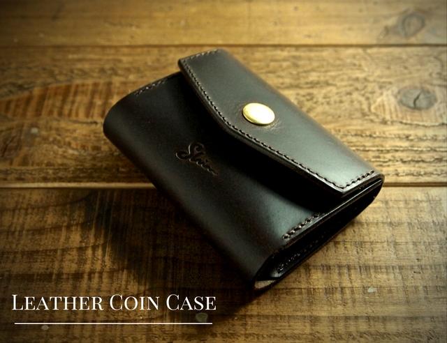 革製コインケース
