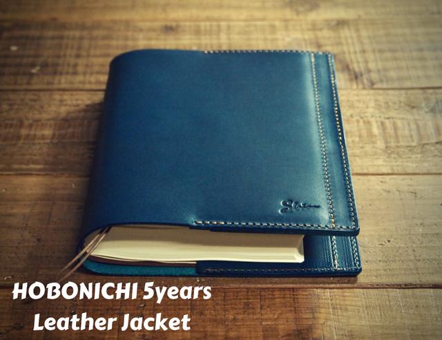 青い革(ブッテーロ)のほぼ日5年手帳カバー