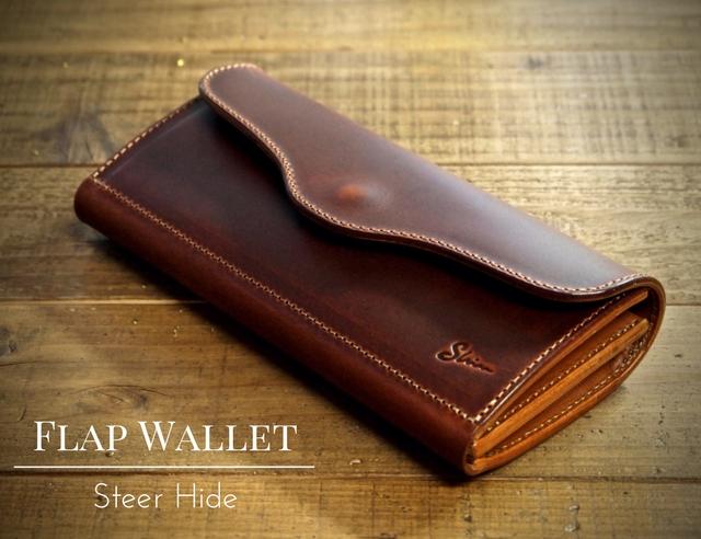 マレンマの長財布フラップウォレット