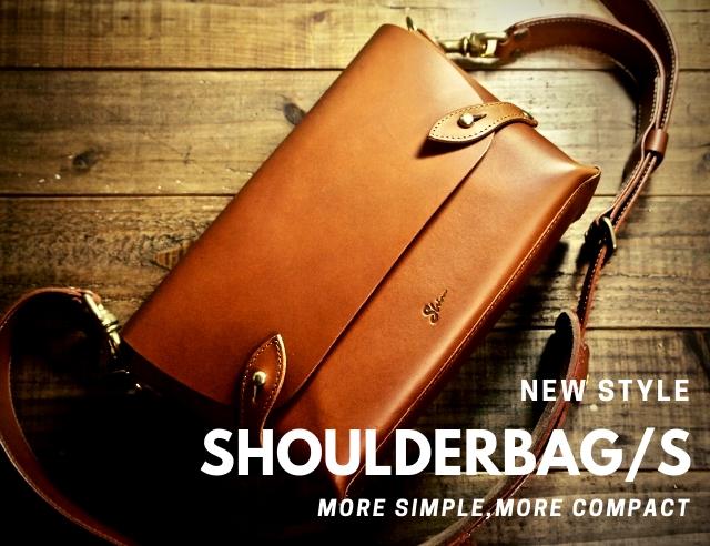 小さい革製のショルダーバッグ