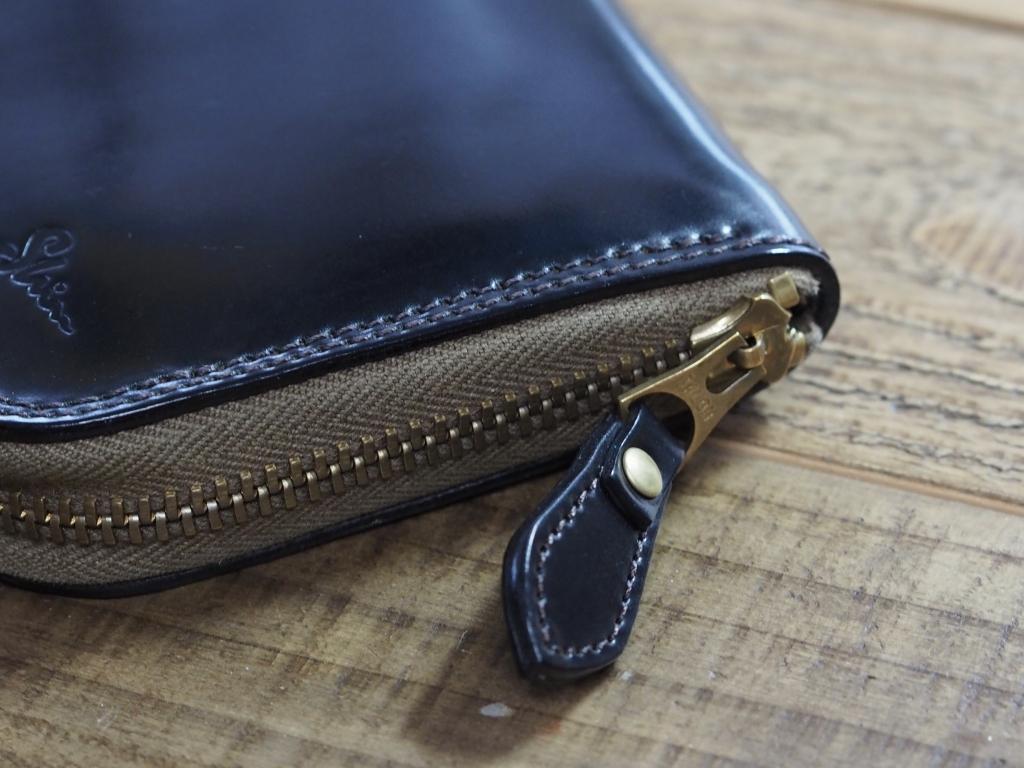 シェルコードバンの財布