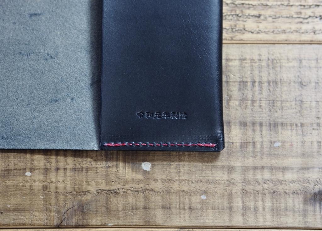 黒い革(ブッテーロ)のブックカバー