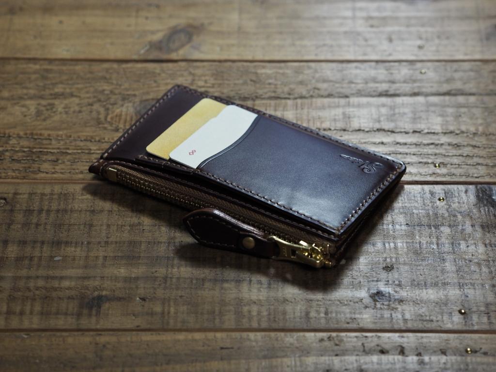 コンパクトなお財布「カードウォレット」