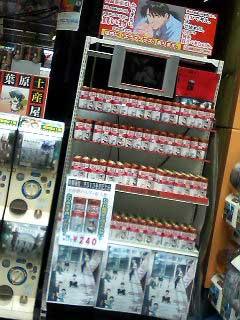 アソビットシティ店頭ヱヴァ缶コーナー