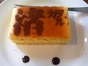名台詞ケーキ カヲル