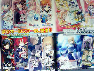 冬コミ日大井町駅のポスター