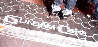 ガンダムカフェ入り口のマット