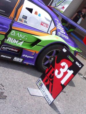 エヴァレーシングカー5