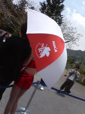 レースクイーンの傘
