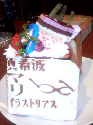 マリ破ニトー1