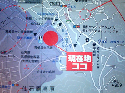 箱根地図アップ