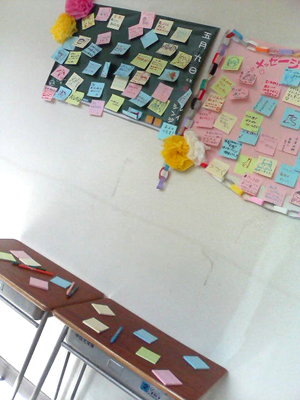 廊下のメッセージボード