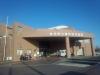 渚市民体育館