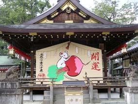 護王神社の大絵馬