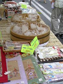 山伏山_わらび餅