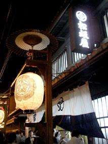 屏風祭_松坂屋