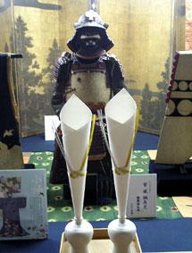 屏風祭_松坂屋、鎧up