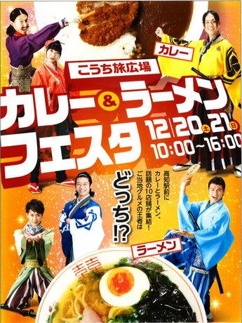 poster-thumbnail2.jpg