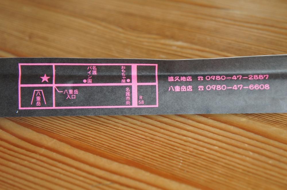 DSC08388.JPG