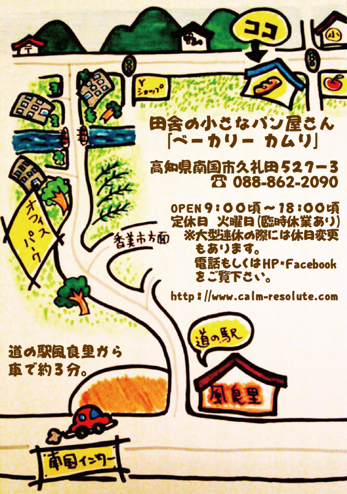 チラシ裏マップ.png