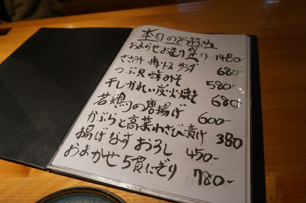 DSC00986.JPG