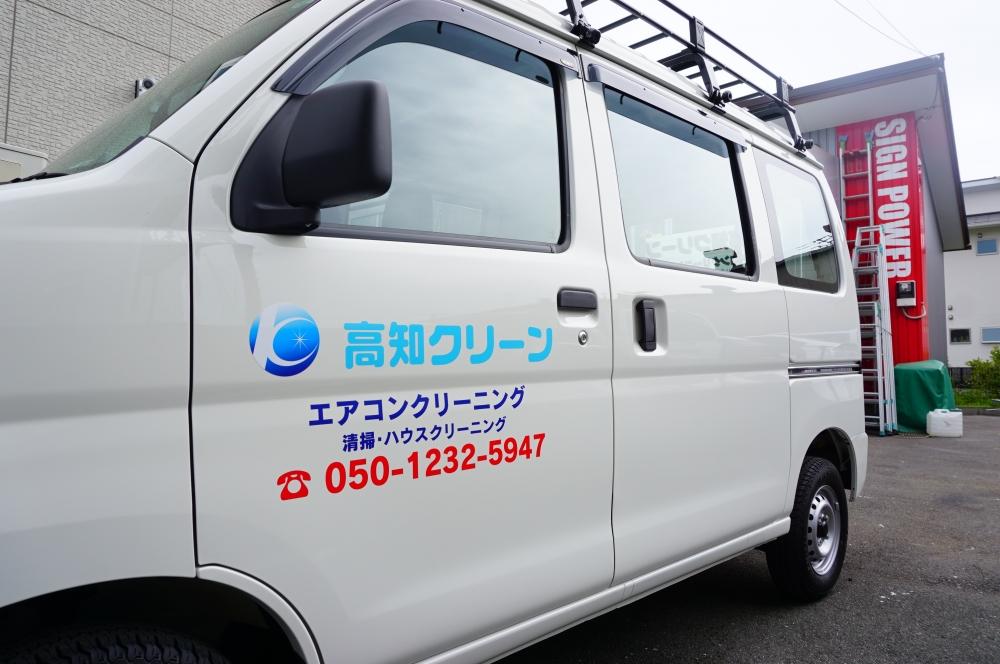 DSC02558.JPG