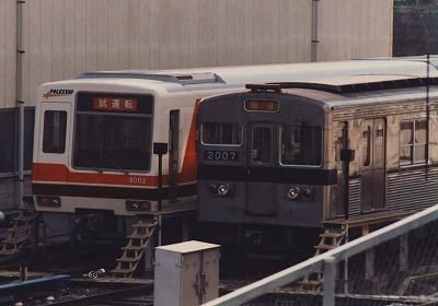 北大阪急行電鉄2000形電車