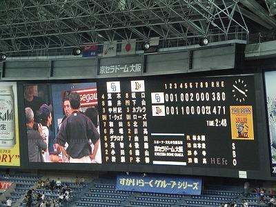 プロ野球交流戦 オリックスバファローズ VS 中日ドラゴンズ | 住吉 ...