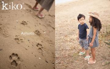 Kiko+ashiato1