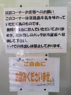 100104_1208~001.jpg