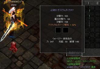 必殺32%2S