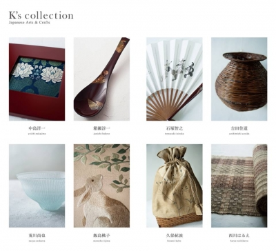 Ks collection