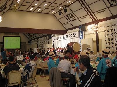 岡山寮歌祭開会式