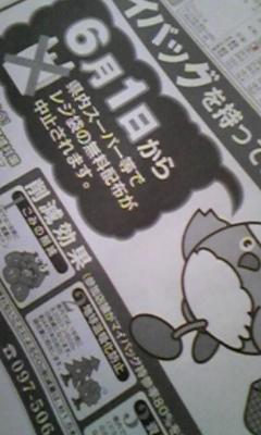 090530_123210.jpg