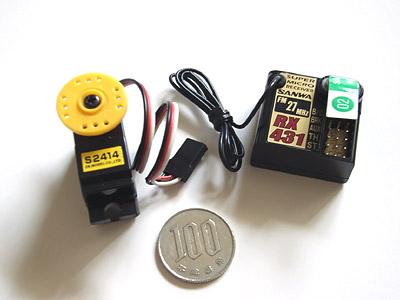 マイクロサーボと受信機