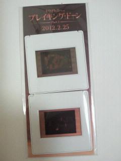 2011120702160000.jpg