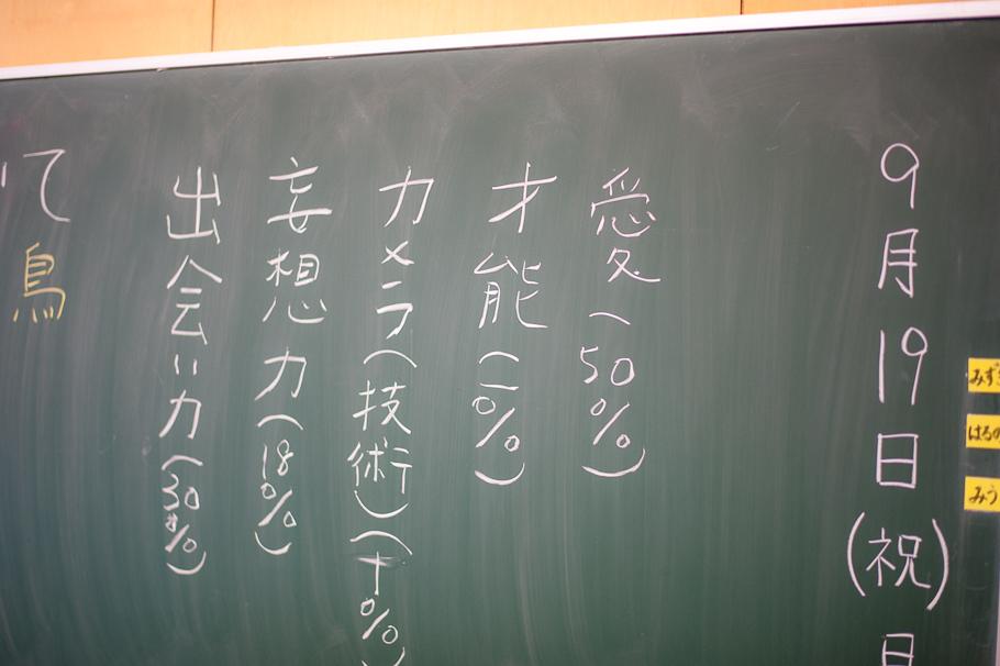 _DSC6158.jpg