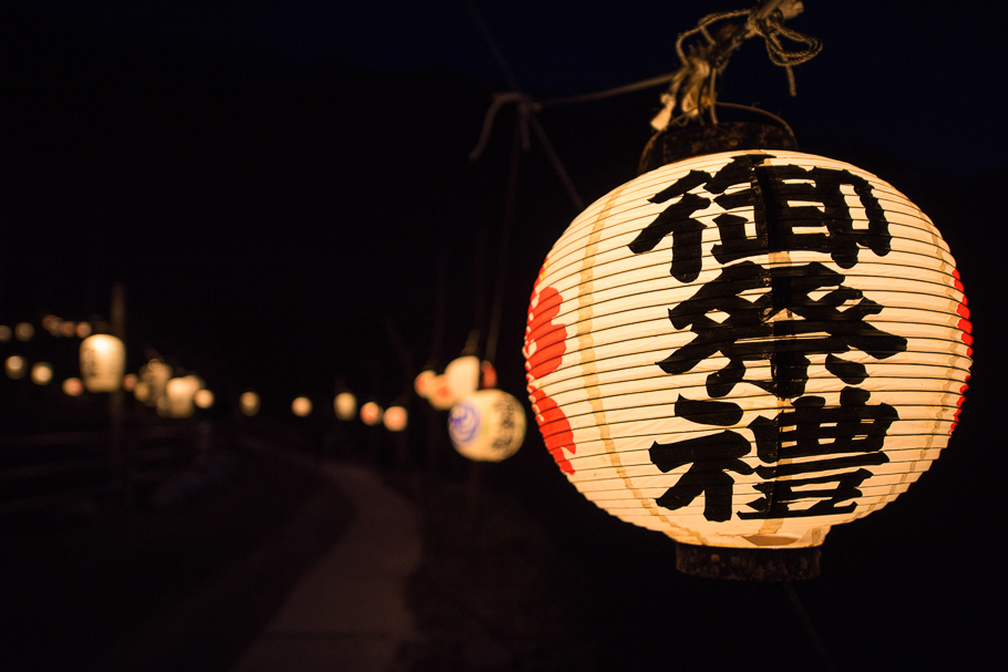 04_DSC2605(大倉・祭提灯).jpg